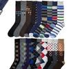 Men's Crew Dress Socks (12-Pack)