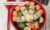 Consegna a domicilio: sushi box