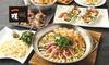 東京・神奈川・千葉10店舗 Foodiun Bar 一瑳 / 選べる昼宴会コース