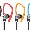 Up to 80% Off Sonique Premium Beryllium In-Ear Headphones