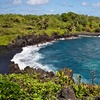 Up to 45% Off Tours from Roberts Hawaii