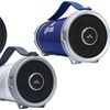 Corona Indoor-Outdoor Bluetooth Speaker