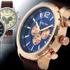 Alexander Dubois Margaux Men's Multi-Function Watch