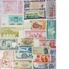 Treasure Trove of 25 World Uncirculated Bank Notes