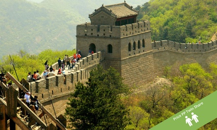 China: ,999 Per Person for a 11Day 4 Star Tour with Meal &, Domestic Flights