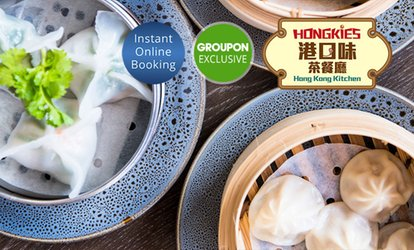 Eight-Course Dim Sum with Tea for Two ($39), Four ($75) or Six People ($110) at Hongkies (Up to $234.90 Value)