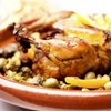 48% Off Moroccan Food at Mataam Fez