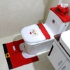 Christmas Toilet Decorations