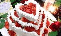 【 最大28%OFF 】記念日やサプライズパーティーなどにも ≪ ローストビーフなど全10品 ( ハート型3段ケーキ&シャンパンタワー付...