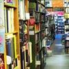 Half Off at City Lights Bookshop