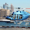 Up to 11% Off Classic Manhattan Helicopter Tour