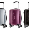 Valise cabine PC 4 / 8 roues 360°