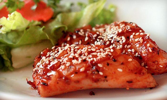 Tub Tim Thai Restaurant - Corte Madera: $10 for $20 Worth of Thai Cuisine at Tub Tim Thai Restaurant in Corte Madera