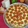 25% Off Pizza For U - Joliet Location