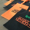 60% Off Halloween Trick or Treat Embroidered Bag from Qualtry