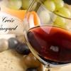 Half Off Wine Tasting & Tour in St. Croix Falls
