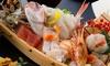 石川/白山 初登場/日本海の新鮮な魚介が自慢の宿/源泉掛け流し/1泊2食