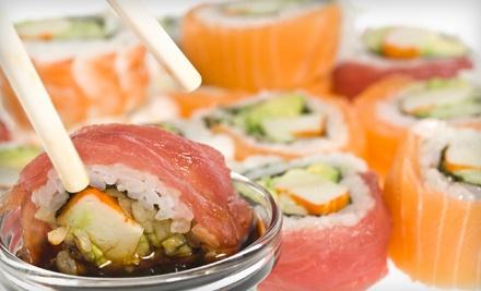 $20 Groupon to Mizu Restaurant - Mizu Restaurant in Canton