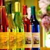 Half Off at Schulze Vineyards & Winery in Burt