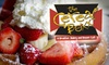 The Cereal Boxx - West University: $5 for $10 Worth of Custom Cereal Treats from The Cereal Boxx