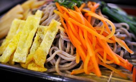 $20 Groupon to Hokkaido Noodle House - Hokkaido Noodle House in Sacramento