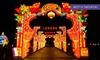Magical Lantern Festival - Magic Lantern Festival: Magical Lantern Festival with Optional Ice Lounge Entry, 20 January–26 February, Chiswick House Gardens (Up to 32% Off)