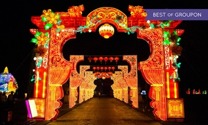 Magical Lantern Festival: Magical Lantern Festival with Optional Ice Lounge Entry, 20 January–26 February, Chiswick House Gardens (Up to 32% Off)