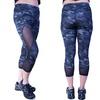 Vogo Women's Active Camo & Mesh Capris (Size L)