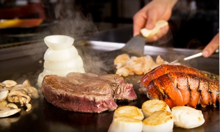 Japan 77 - Glendale Heights: $25 for $50 Worth of Hibachi-Style Steak and Seafood at Japan 77 in Glendale Heights