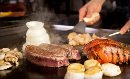 $50 Groupon to Japan 77 - Japan 77 in Glendale Heights