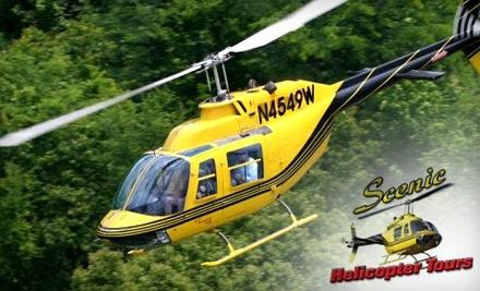 Scenic Helicopter Tours: Douglas Lake Flight - Scenic Helicopter Tours in Sevierville