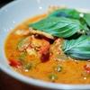 20% Cash Back at Thai Cuisine