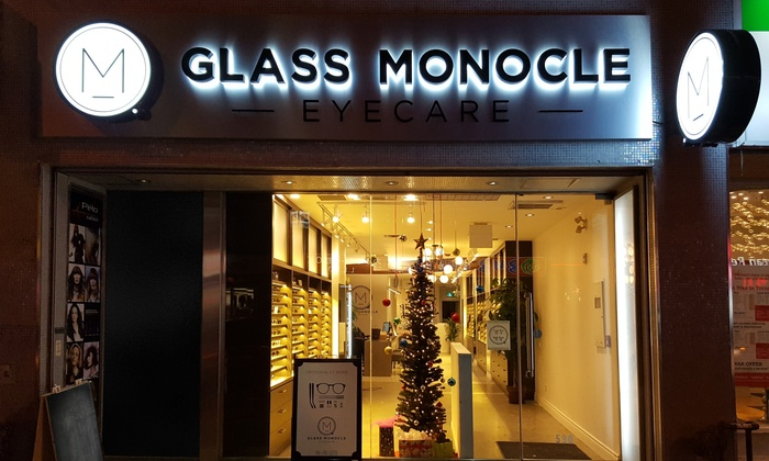 Glass monocle eyecare up to 95 off toronto on groupon for Monocle promo code