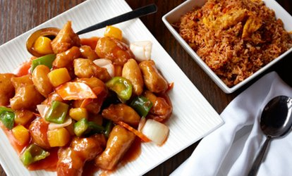image for $14.50 for $20 Worth of <strong>Chinese</strong> and Japanese Take-Out at Rice Kitchen
