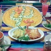 Up to 53% Off Mexican Dinner for Two at El Saguarito
