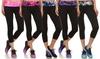 Junior Women's Tie-Dye Fold-Over Capris (3-Pack): Junior Women's Tie-Dye Fold-Over Capris (3-Pack)