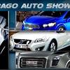 45% Off Chicago Auto Show Ticket