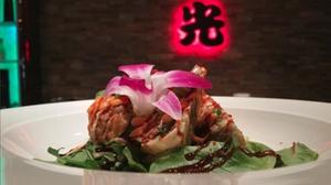 Up to 48% Off at Nikko Hibachi Steak House & Lounge