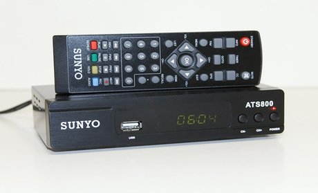 HD Digital Converter Box