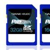 Dane-Elec SDHC Class 10 Memory Cards