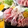 北海道/すすきの ≪ジンギスカンプラン(羊肉6種)食べ飲み放題100分≫