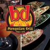 $10 for Fare at bd's Mongolian Grill