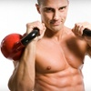 83% Off CrossFit Classes in Beaverton