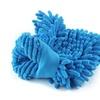 Microfibre Car Wash Gloves
