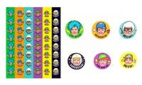 Personalized Reward Stickers (96-Pack)