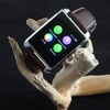 Intelligent Galaxy 'The Cosmopolitan' Smart Watch