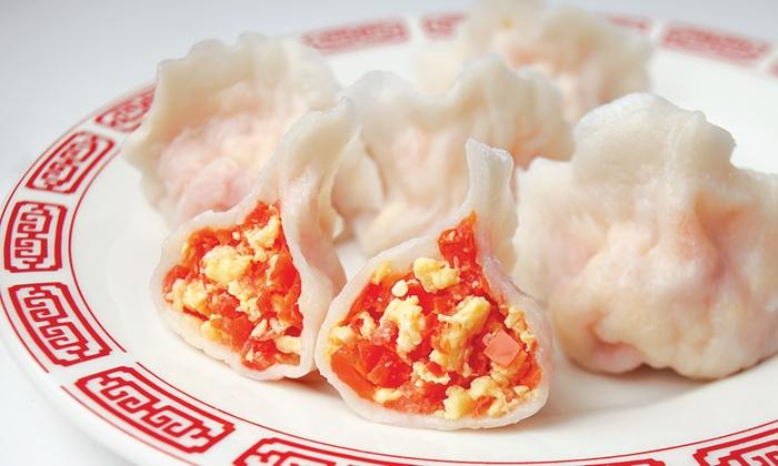 Dumpling Galaxy - Flushing: Up to 40% Off food and drink at Dumpling Galaxy