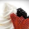 $5 for Frozen Yogurt at Yumilicious in Plano