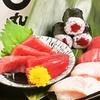 神奈川県/溝の口 ≪特選寿司盛り合わせなど全11品+180分飲み放題≫