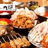秋葉原・西川口 2店舗 ≪チゲ鍋、唐揚げ(食べ放題)など+飲み放題最大4時間≫